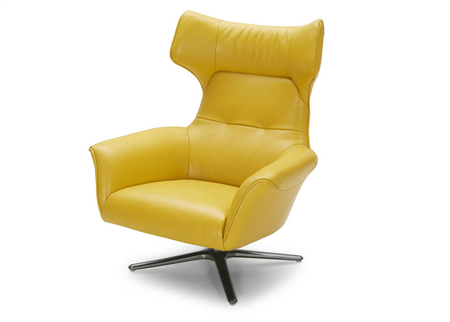 Wing Lounge Chair With Swivel Function